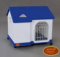 Будка для собак и котов 64х50х59 см