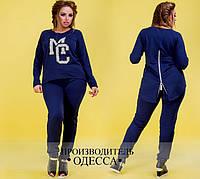 Спортивный костюм большого размера, цвет синий ( р. 48-56 )