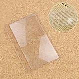 Лупа увеличительная пластиковая, размер кредитной карты, фото 2