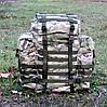 РД 54 Рюкзак армейский 40 л. MultiCam