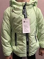 Модная куртка для девочек, парковая