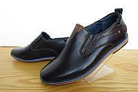 Туфли для мальчика ТМ77(31-37)