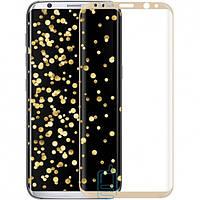 Защитное стекло Samsung Galaxy S8 G950 3D gold