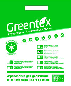 Агроволокно Greentex p-19 (3.2х10м) білий