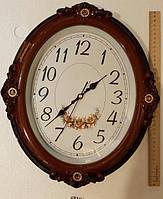 Часы настенные 6934