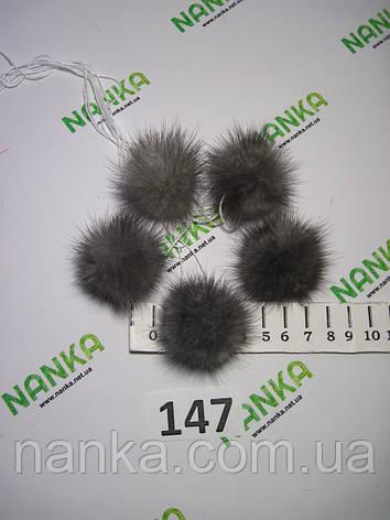 Меховой помпон Норка, Св. Серый, 4 см, (5шт) 147, фото 2