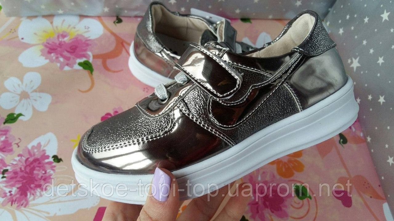 Детские туфли-кеды, размер 28,31