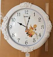 Часы настенные 2922, фото 1
