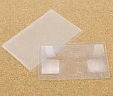 Лупа увеличительная пластиковая, размер кредитной карты, фото 3