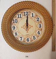 Часы настенные 316-А