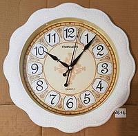 Часы настенные 2646