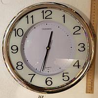 Часы настенные 268