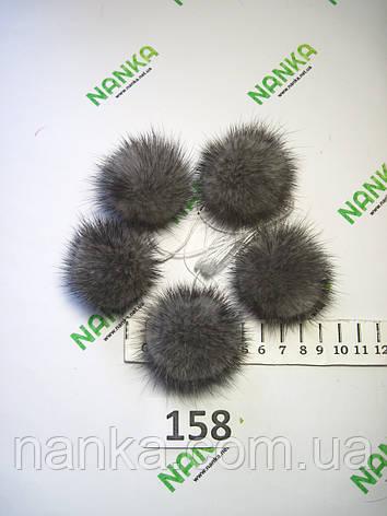 Меховой помпон Норка, Серый, 5  см,(5шт) 158, фото 2