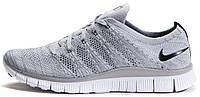 Мужские кроссовки Nike Free Flyknit NSW Wolf Grey/White (Найк Фри Ран Флайнит) серые