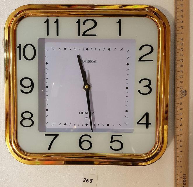 Часы настенные 265, фото 1
