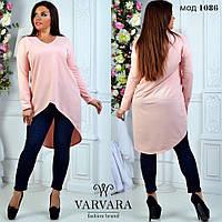 Женское модное платье туника