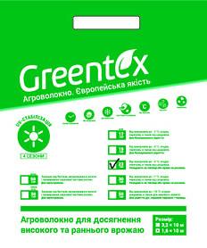 Агроволокно Greentex p-23 (1.6х10м) білий