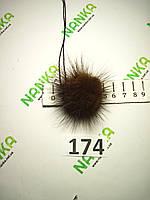 Меховой помпон Норка, Коричневый, 4 см, 174