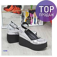 Женские туфли на подошве 10 см, натуральная кожа, серебристые /  туфли женские с ремешком, стильные