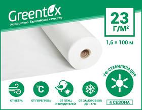 Агроволокно Greentex p-23 (1.6х100м) білий
