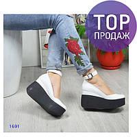 Женские туфли на подошве 10 см, кожаные, белые /  туфли женские с ремешком, удобные
