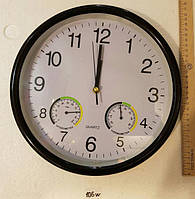 Часы настенные 106W, фото 1