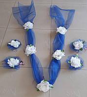Свадебная лента и цветы на ручки (Компл-ЛР-11) сине-белые