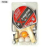 Теннис настольный  T0108