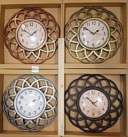 Часы настенные 2853