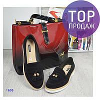 Женские туфли лоферы, эко замша, каблук 1.5 см, черные / туфли женские tassel loafers, низкие, удобные