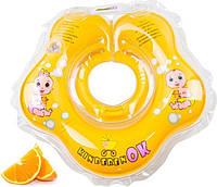 Круг для купания KinderenOK Апельсин