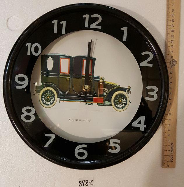 Часы настенные 878-С, фото 1