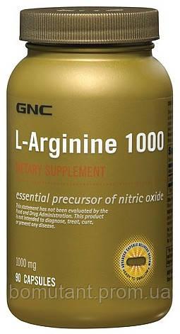 L-Arginine 1000 90 капсул GNC