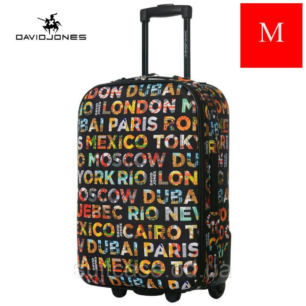 Где можно купить легкие тканевые чемоданы рюкзаки для девочек-коллекция 2012г