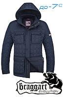 Куртка демисезонная мужская супер качество