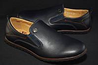 Подростковые туфли,мокасины без каблука