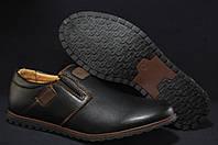 Обувь под брюки подростковая