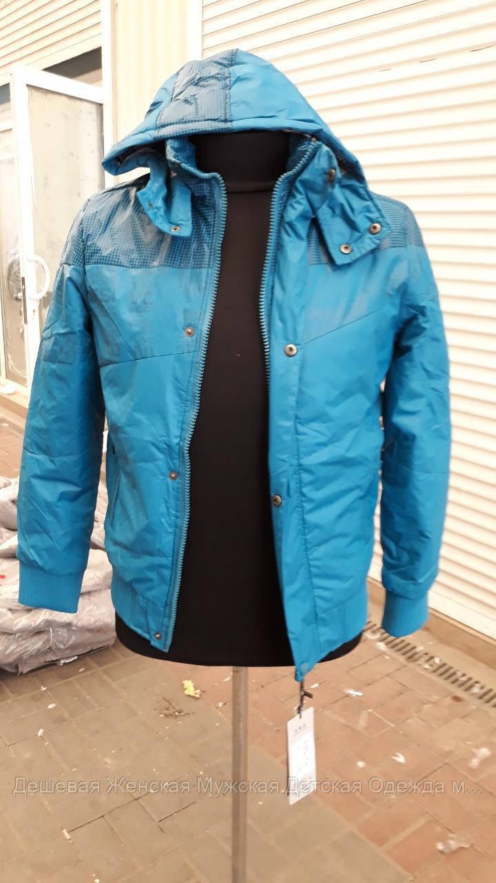 Стильная куртка мужская осень