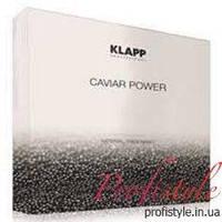 Гелевая маска Klapp Caviar Power Imperial Super Lift Gel 6 мл