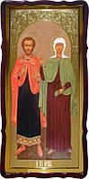 Святые Адриан и Наталия христианская икона для церкви