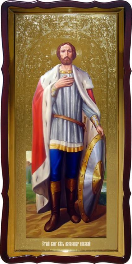 Святой Александр Невский большая христианская икона