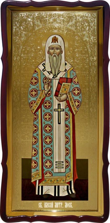 Св. Митрополит Московський алексій в каталозі церковних ікон