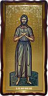 Святой Алексий Человек Божий в каталоге икон православных