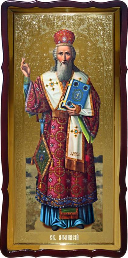 Святий Афанасій велика церковна ікона