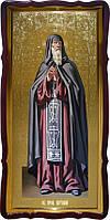 Святой Виталий церковная большая икона