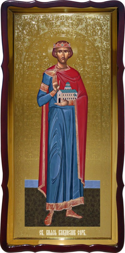 Святий Владислав Сербський ікона ростова для церкви