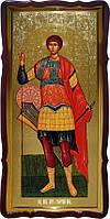 Святой Георгий Победоносец - икона домашнего иконостаса