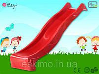 Горка спуск для детской площадки 3 метра. Красная