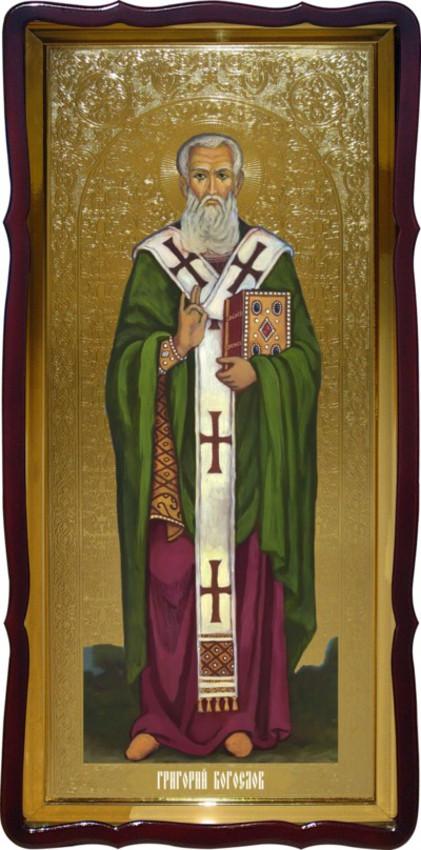 Святий Григорій Богослов настінна церковна ікона