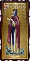 Святой Даниил Московский храмовая настенная икона